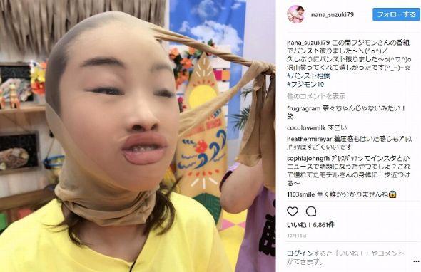 鈴木奈々 爆乳 Instagram 子ども パンスト 藤本敏史 フジモン