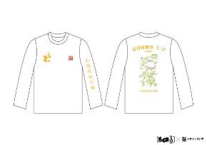 らんま1/2 コラボカフェ 30周年 メニュー グッズ