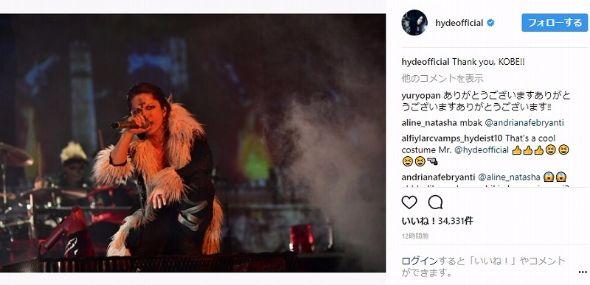 HYDE L'Arc〜en〜Ciel VAMPS HUNTER×HUNTER 仮装 クロロ=ルシルフル
