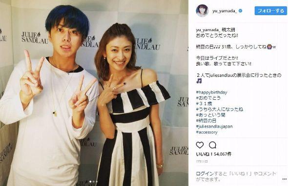 山田優 山田親太朗 姉 弟 Instagram 幼少期