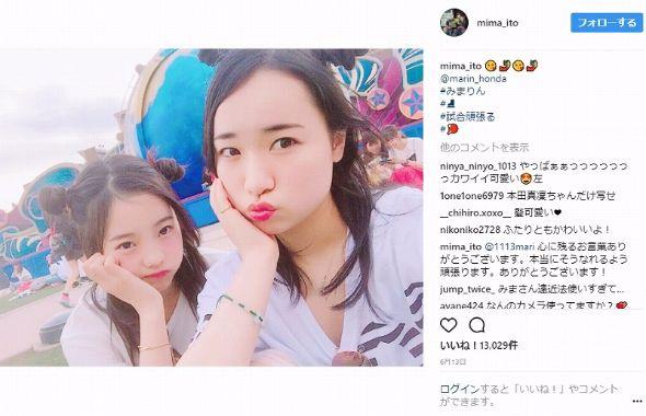 伊藤美誠 本田真凛 みまりん コンビ Instagram