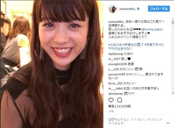 馬場ふみか 新木優子 動画