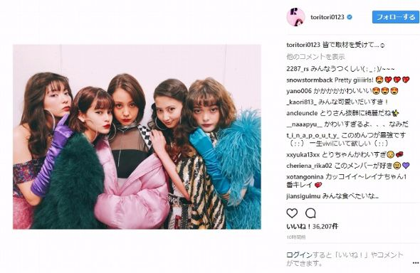 笑福亭鶴瓶 Instagram ViVi トリンドル玲奈 藤田ニコル 玉城ティナ emma