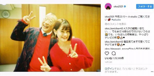 笑福亭鶴瓶 Instagram ViVi A-Studio emma アシスタント