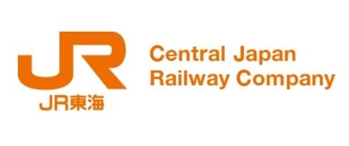 JR東海、台風停車中の新幹線で賞味期限切れパンを配布し謝罪 健康被害はなし