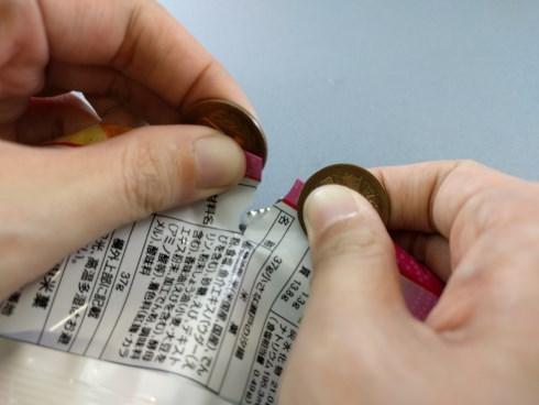 警視庁警備部災害対策課 10円玉 袋