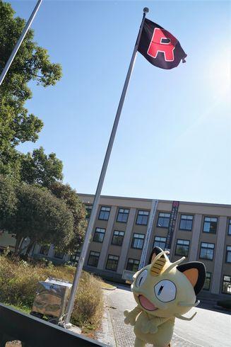 佐賀 ニャース ロケット団 気球