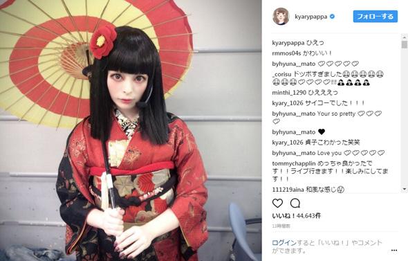 きゃりーぱみゅぱみゅ 日本人形 ハロウィーン