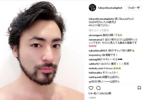 山田孝之 ビューティープラス