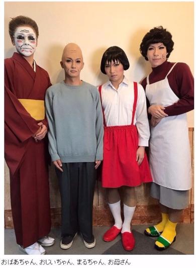 ゴールデンボンバー CDTV 鬼龍院翔 ちびま子ちゃん