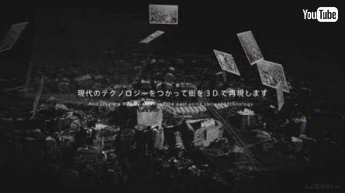 1964 SHIBUYA VR 1964 TOKYO VR 渋谷 街並み 再現