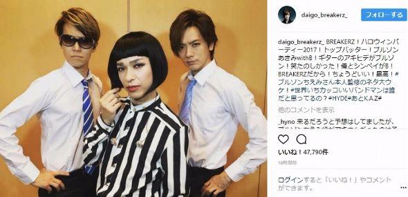 DAIGO ブルゾンちえみ withB ハロウィーン 仮装 VAMPS HYADE