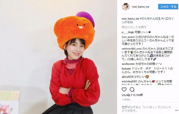 のん ハロウィーン 仮装 のんちゃんねる Instagram コスプレ