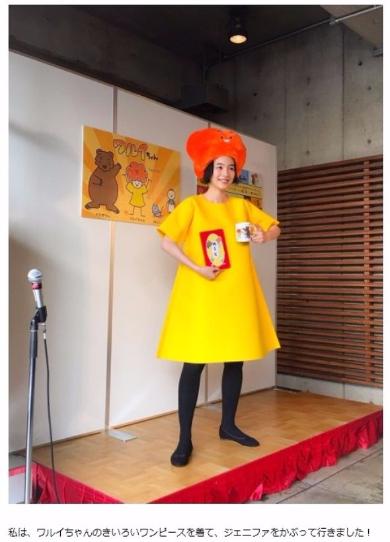 のん ハロウィーン 仮装 のんちゃんねる Instagram コスプレ 黄色いワンピースのワルイちゃん