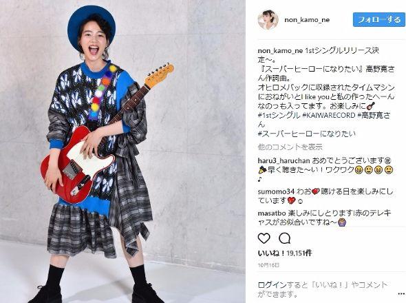 のん ハロウィーン 仮装 のんちゃんねる Instagram コスプレ スーパーヒーローになりたい