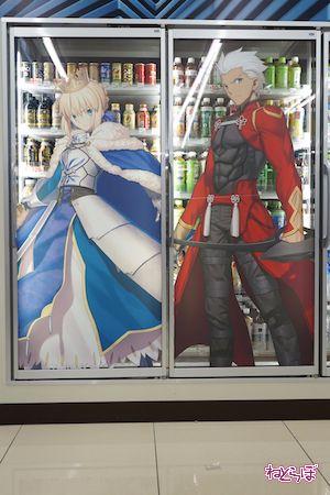 FGO Fate/GrandOrder ローソン コラボ 2017