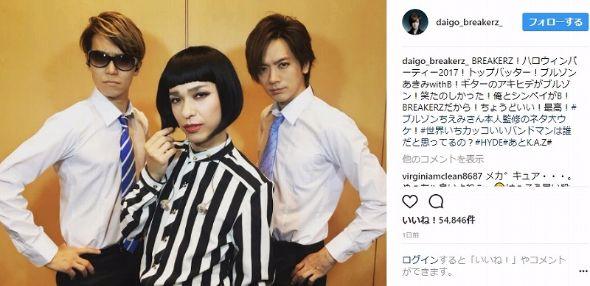 DAIGO 仮装 VAMPS ブルゾンちえみ with B