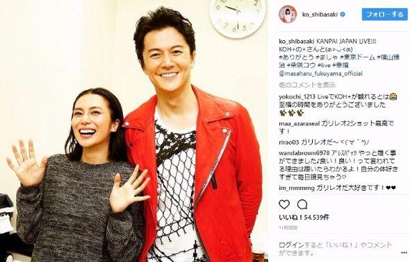 柴咲コウ 福山雅治 ガリレオ KOH+ KANPAI JAPAN LIVE