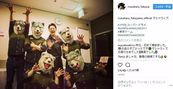 柴咲コウ 福山雅治 ガリレオ KOH+ KANPAI JAPAN LIVE MAN WITH A MISSION
