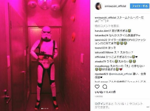 鈴木えみ ストームトルーパー 仮装 コスプレ