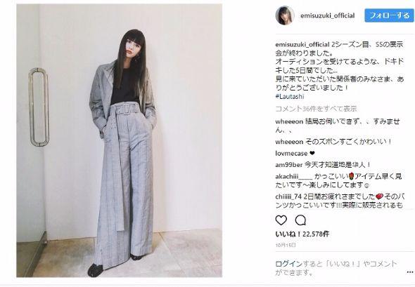 鈴木えみ ストームトルーパー 仮装 コスプレ モデル