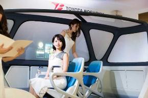 トヨタ紡織 MOOX VODY 東京モーターショー2017