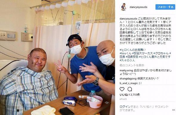 安田大サーカスクロちゃん HIROダイエット 入院 痩せ