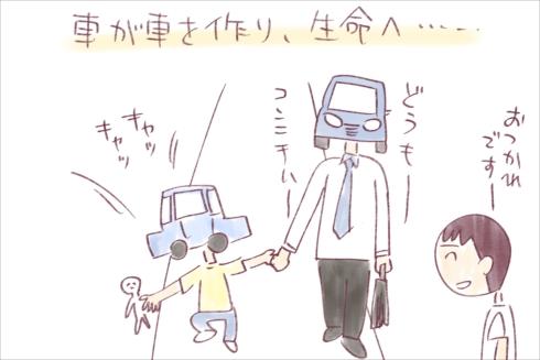 東京モーターショー未来の自動車