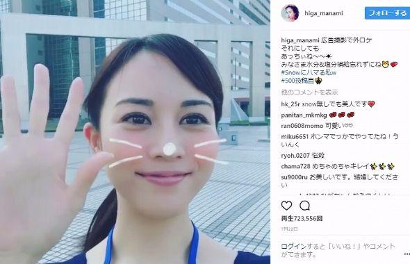 比嘉愛未 ハロウィーン 仮装 Instagram