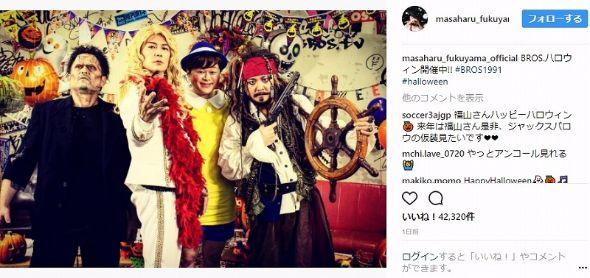 福山雅治 ベルサイユのばら オスカル 仮装 ハロウィン Instagram BROS. TV