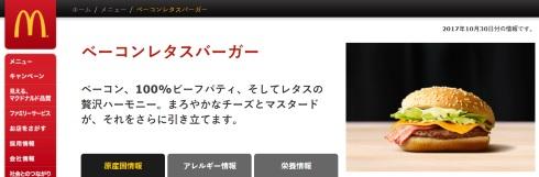 ハンバーガー 絵文字 ios android google apple チーズ