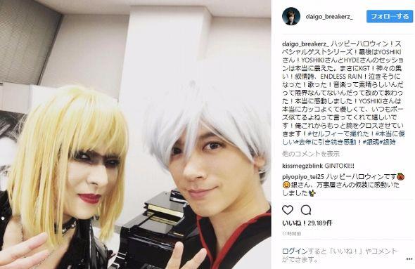 DAIGO YOSHIKI ハロウィン 仮装 銀魂 坂田銀時 ブレードランナー プリス