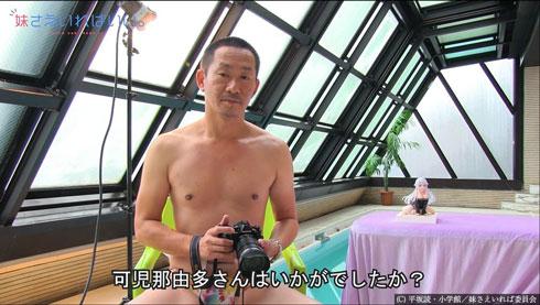 撮影後の野澤氏の様子