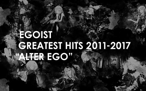 EGOIST ベストアルバム