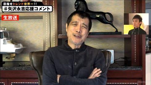 72時間ホンネテレビ 稲垣吾郎、草なぎ剛、香取慎吾