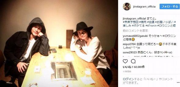 柴咲コウ 赤西仁 レトロワグラース株式会社 Go Good Records Blessèd