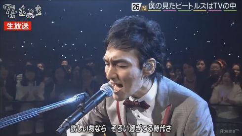 72時間ホンネテレビ 稲垣吾郎 草なぎ剛 香取慎吾