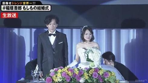 稲垣吾郎 結婚