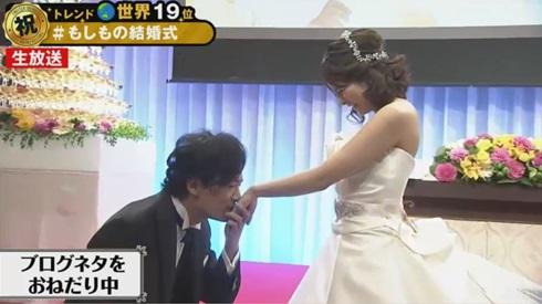 稲垣吾郎 結婚式