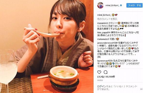 桐谷美玲 新垣結衣 似てる そっくり Instagram 浴衣