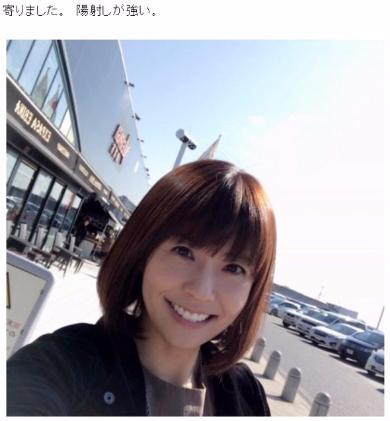 小林麻耶 恋愛 九頭龍神社 ブログ