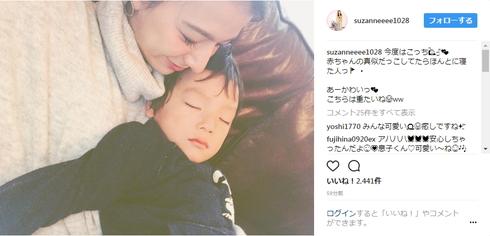 スザンヌ 息子 2ショット Instagram