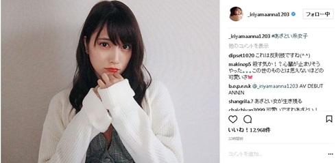 入山杏奈 AKB48