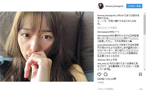 川口春奈 Instagram 疲れ顔?