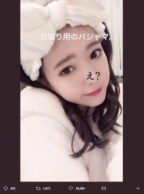 藤田ニコル 女子あるある パジャマ