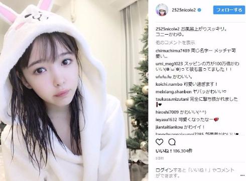 藤田ニコル Instagram パジャマ