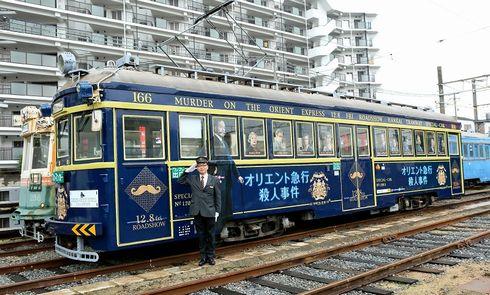 オリエント急行 路面電車 オリエント急行殺人事件 阪堺電車