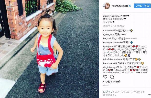 藤本美貴 ミキティ 幼少期 1歳 娘