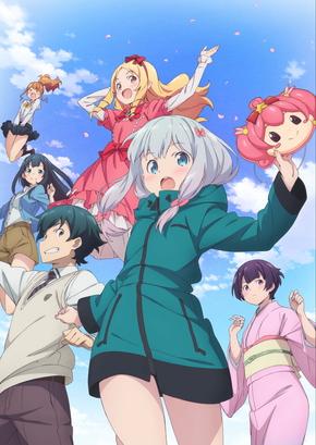 エロマンガ先生 新作 OVA 2018年 発売
