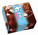 ポルテ チョコ菓子 冬 限定 販売 製造 終了 明治